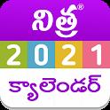 Telugu Calendar 2021 Telugu Panchangam 2021 icon