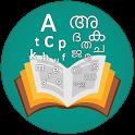 English Malayalam Dictionary 2019 icon