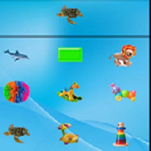 0年齡5查找教育遊戲對象 教育 App LOGO-硬是要APP