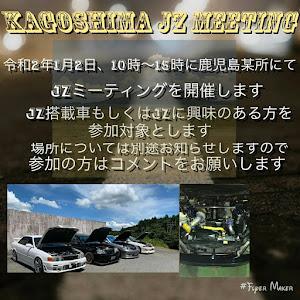 チェイサー JZX100 ツアラーVのカスタム事例画像 ㊤里予日月宏さんの2019年12月16日00:07の投稿