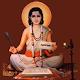 Dnyaneshwari in marathi | ज्ञानेश्वरी APK