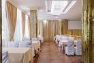 Фото №14 зала Salle de Banquet Champagne
