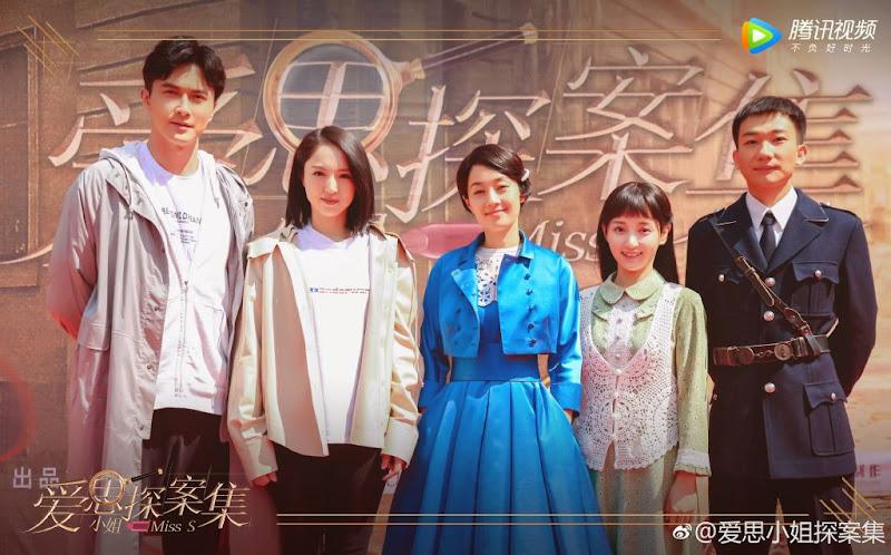 Miss S China Drama