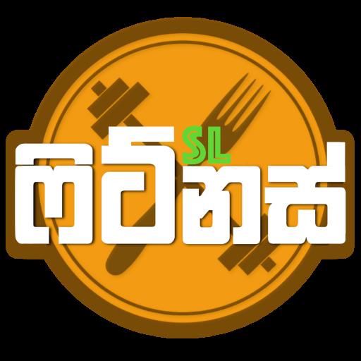 Diätplan, um schnell Gewicht in Sri Lanka zu verlieren