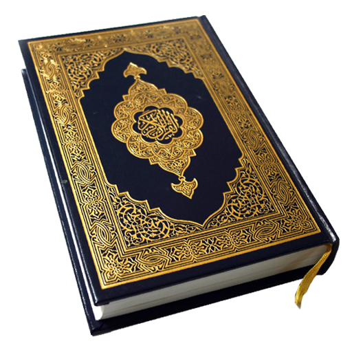 HOLY QURAN (Read Free) - Apps on Google Play