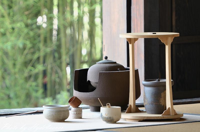 Photo: Tea Time