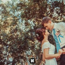 Wedding photographer Stanislav Kim (StasonTSK). Photo of 20.07.2015
