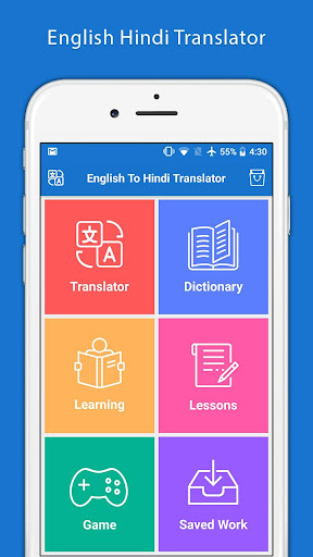 Hindi English Translator - English Dictionary by Learn English In