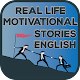 Real Life Motivational Stories in English Offline APK