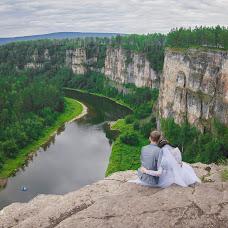 Wedding photographer Ekaterina Abuzyarova (Koshka301086). Photo of 14.09.2016