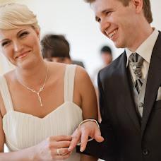 Wedding photographer Andrey Manannikov (manan2000). Photo of 06.04.2015