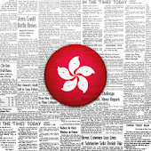 Hong Kong News - Latest News