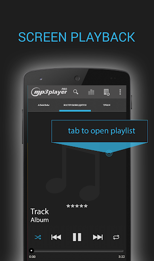 MP3 Player Pro - free