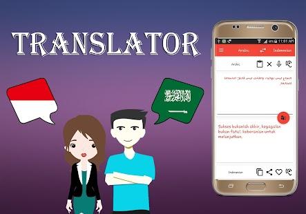 Indonesian To Arabic Translator - náhled