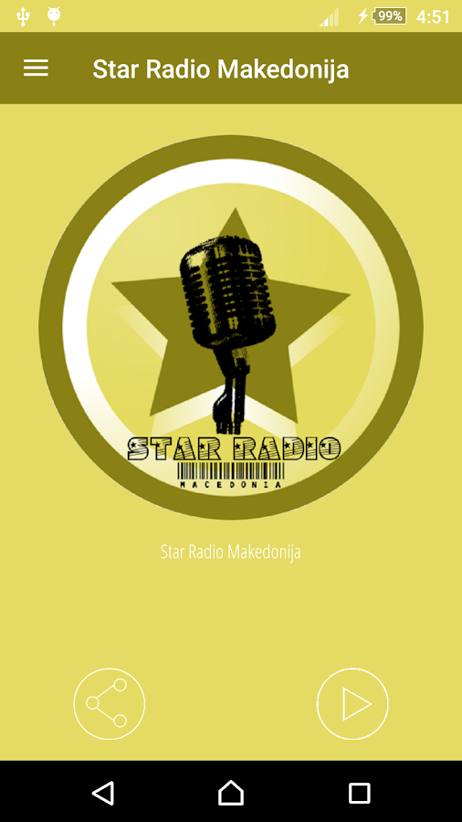 Star Radio Makedonija- screenshot