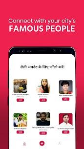 Public – Local Videos Apk App File Download 4