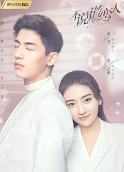 Mr. Honesty / Don't Lie to Your Lover China Web Drama