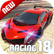 Extreme Car Driving Simulator 2019: The cars game icon