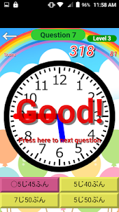 Clock reading drill- screenshot thumbnail