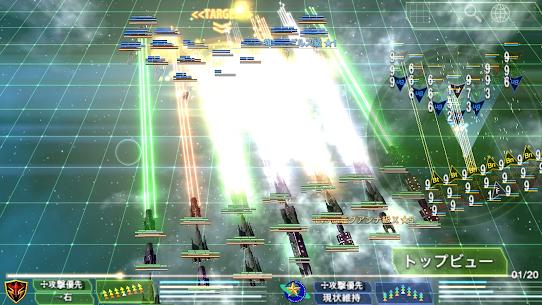 Celestial Fleet [formation battle] 4