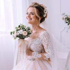 Wedding photographer Mariya Fraymovich (maryphotoart). Photo of 31.10.2018