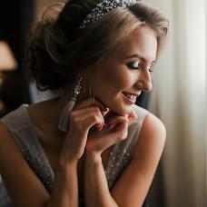 Wedding photographer Anatoliy Levchenko (shrekrus). Photo of 13.11.2018