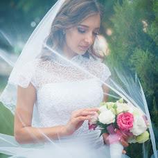 Wedding photographer Karina Natkina (Natkina). Photo of 11.06.2017