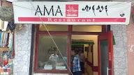 Ama Restaurant photo 1