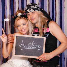Wedding photographer Valentina Marazzato (marazzato). Photo of 01.07.2015