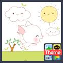 노랑박스 냥이 카카오톡 테마 icon