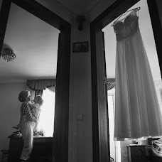 Wedding photographer Anton Vaskevich (VaskevichA). Photo of 07.01.2018