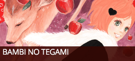 Bambi no Tegami