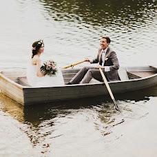 Wedding photographer Anna Bolotova (bolotovaphoto). Photo of 31.08.2015