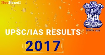 UPSC Results 2017 for IAS