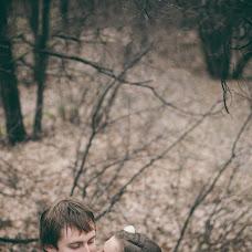 Wedding photographer Vadim Kharlamov (pif-pafer). Photo of 16.04.2014
