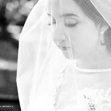 Wedding photographer Yana Gromova (gromovayana). Photo of 22.09.2016