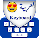 Download Smart Android Arabic English Typing keyboard For PC Windows and Mac