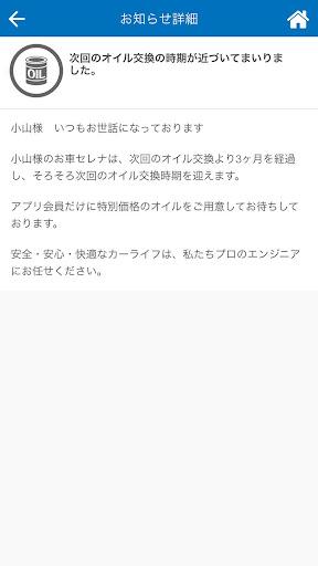 CAR NOTE 1.0 Windows u7528 2