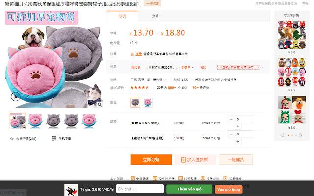 Thiết kế website đặt hàng Trung Quốc