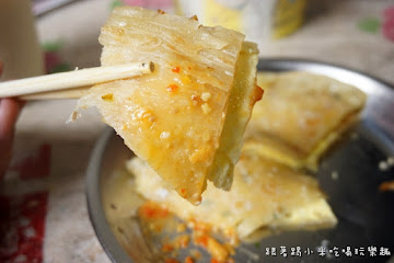 豐山蔥油餅