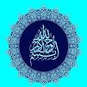 Al-Qur'an dan Doa Harian icon