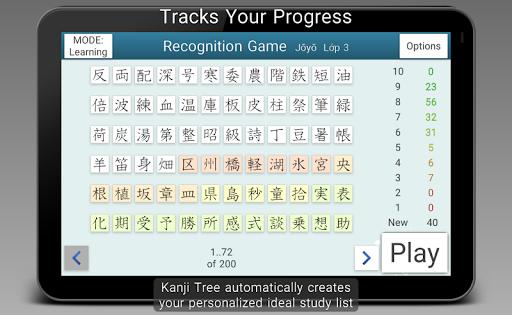 Japanese Kanji Tree 8.4.0 screenshots 13