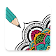 Download Mandala Coloring Book Pages For PC Windows and Mac