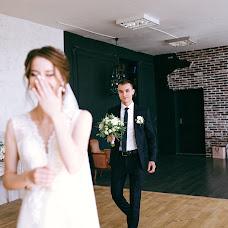 Wedding photographer Olga Pilipenko (OlgaShundeeva). Photo of 18.02.2019