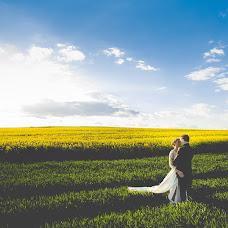 Wedding photographer Marek Kielbusiewicz (MarekKielbusiew). Photo of 13.05.2016