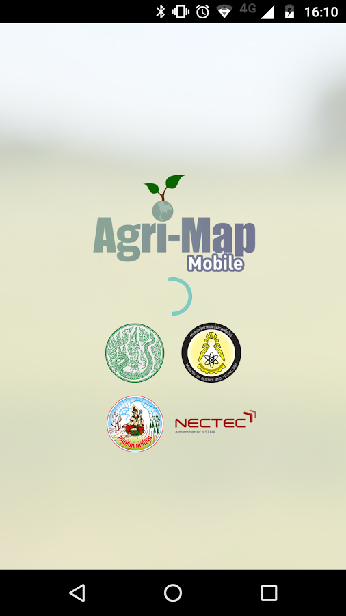 Agri-Map Mobile- screenshot