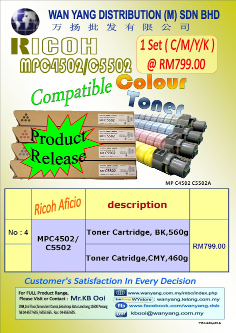 RICOH AFICIO -MPC4502/C5502 Compatible Copier Toner Cartridge