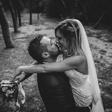 Fotografo di matrimoni Raffaele Chiavola (filmvision). Foto del 04.10.2018