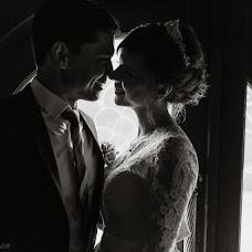 Wedding photographer Roman Nasyrov (nasyrov). Photo of 04.07.2018