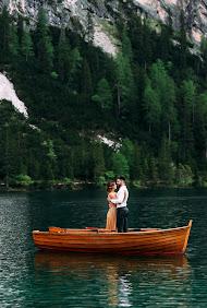 Fotografer pernikahan Anastasiya Strelcova (nastya2307). Foto tanggal 12.08.2018